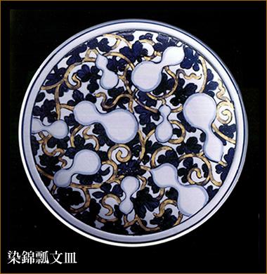 染瓢箪文皿