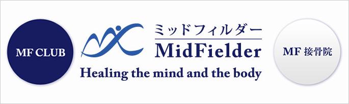 MFスポーツクラブ・MF接骨院 三崎・三浦・城ヶ島